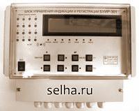 Система контроля температуры СКТ-301-16