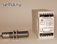 Система контроля положения СКПИ-301-1