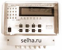Система контроля положения СКПИ-301-16