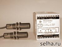 Система контроля положения СКПИ-301-2