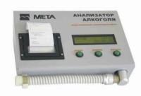 Спектрофотометрические анализаторы алкоголя АКПЭ-01 МЕТА