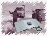 Переносные автомобильные весы ВА-15С-1, ВА-15С-2, ВА-15С-3