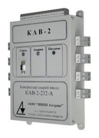 Контроллер аварий ввода КАВ-2