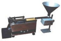 Сепаратор магнитогравитационный МГС-П3