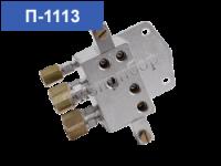 Гнездо соединительное П-1113