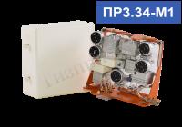 Устройство регулирующее ПР3.33-М1 и ПР3.34-М1