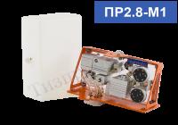 Устройство регулирующее ФР0098 и ПР2.8-М1