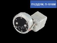 Пневмосопротивление П2Д.1М; П1Д.1М (П-1016М)