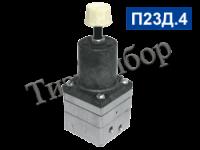 Задатчик управления мощный типа П23Д.4