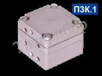 Клапан одноконтактный ПЗК.1