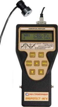 Вибротест-МГ4 — измеритель вибрации