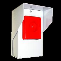 ОСЗ-3 - Оповещатель светозвуковой 12, 24, 220 В наружной установки